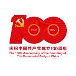 weixintupian_20210513142949